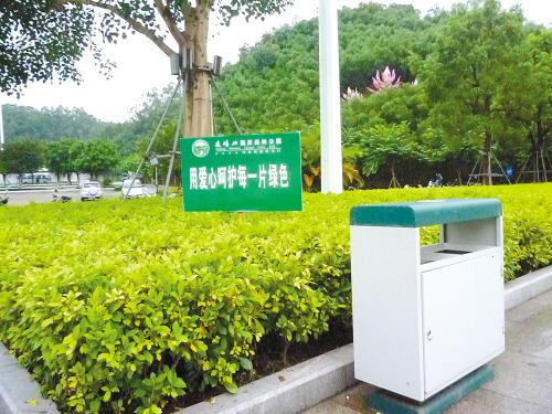 了绿化警示牌和垃圾桶