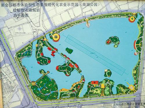 公园空间结构规划图
