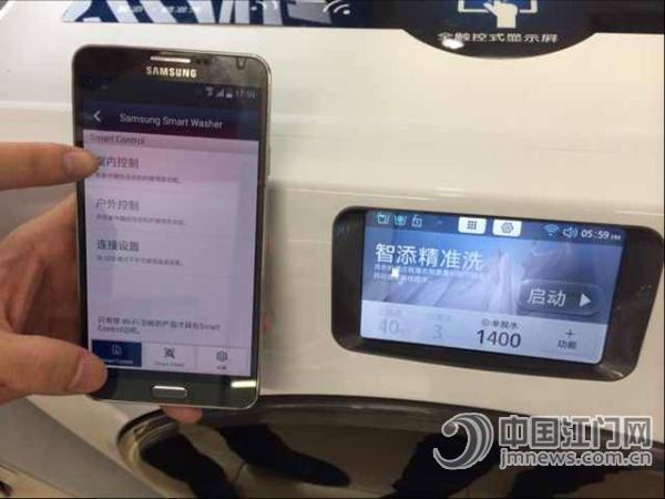 户可使用智能手机对洗衣机进行远程操控
