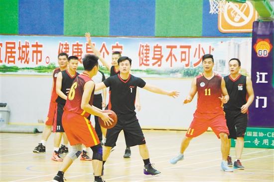 市直机关第十九届运动会闭幕 为期11天 共进行976场比赛 中国财经界 www.qbjrxs.com