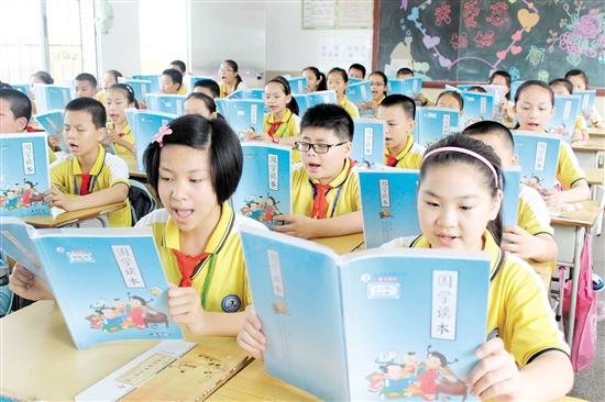 """我市坚持教育优先发展战略,扎实推进义务教育""""三二一""""工程确保17所学校明年建成使用 中国财经界 www.qbjrxs.com"""