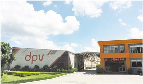 德普威把品牌铭刻在消费者心中 中国财经界 www.qbjrxs.com