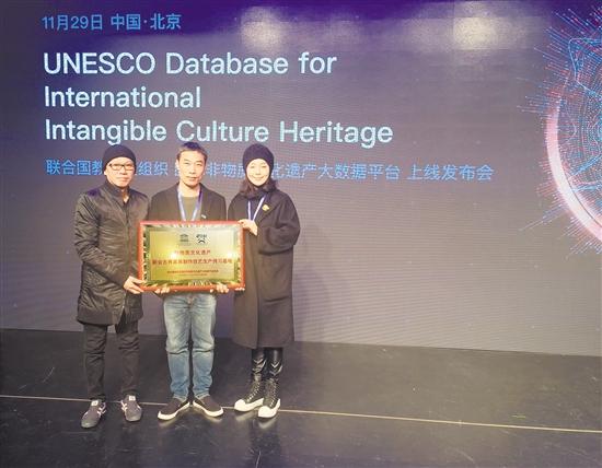 借助互联网,将广东非遗文化推向世界