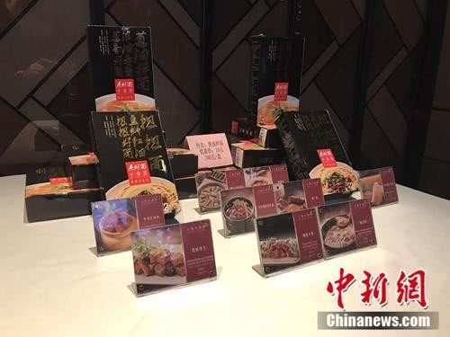 数说国人春节假期:今年过年你把钱花哪了