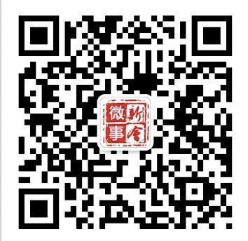 新会再添一商业广场 市民休闲娱乐多了好去处 中国财经界 www.qbjrxs.com