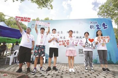 """上海大学迎新志愿者们为前来报到的同学设置了""""打卡点"""",新生可以在此"""