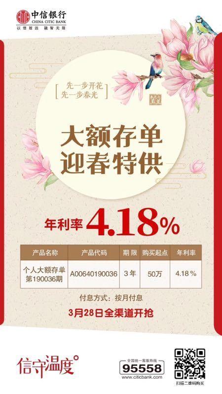 需谨慎_金融动态-江门新闻网.江门综合门户网站
