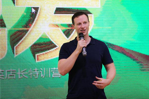 丹东凤城瑷河风景区
