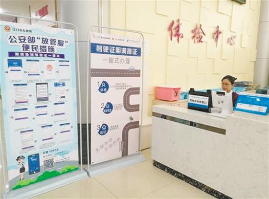 警医邮模式方便了台山市民