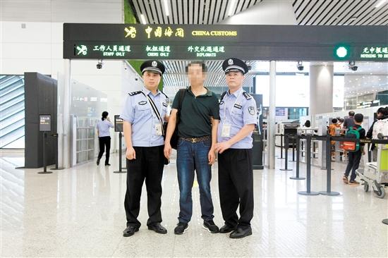 广州海关缉私局官网_头条新闻-江门新闻网.江门综合门户网站