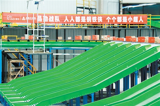 珠西物流中心进驻企业的自动化分拣流水线。
