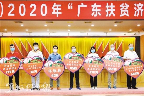 企业单位和社会爱心人士捐赠爱心支票。
