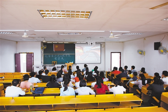 昨日,12bet网址大学化学与环境工程学院的党员老师和党员学生集中在12bet网址大学马兰芳教学楼收听收看十九大开幕会。