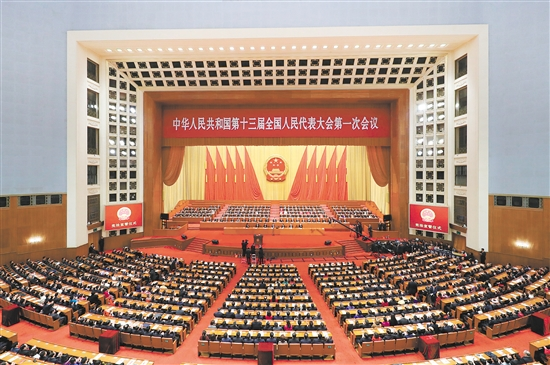 3月18日,十三届全国人大一次会议在北京人民大会堂举行第六次全体会议。