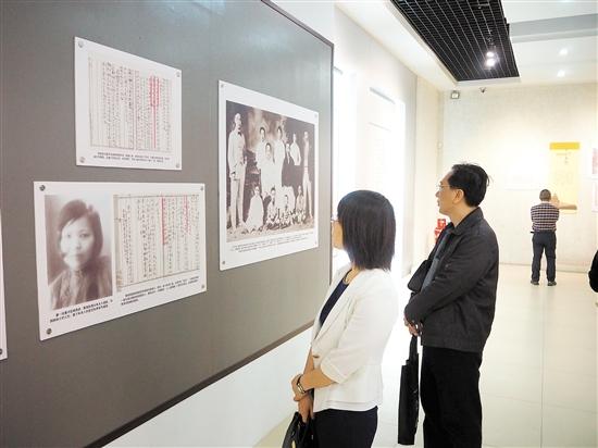 本次展览吸引了不少市民。