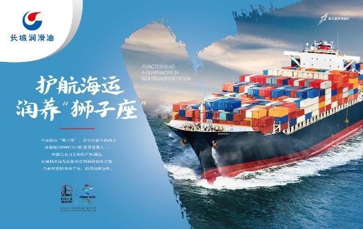 为什么船用油,被誉为润滑油界的