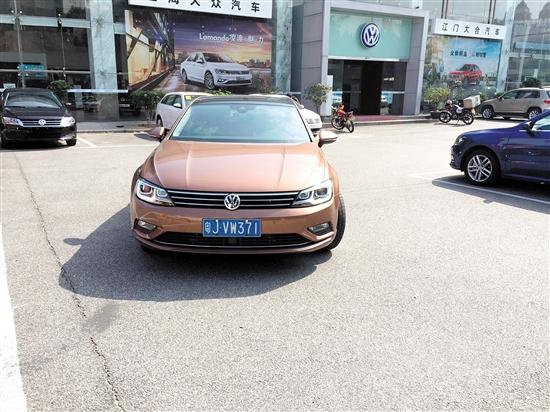 上海大众12bet娱乐城大合4S店全新购置了一批新车供市直机关单位租用。
